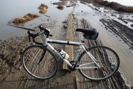 Moffett Field Trail has what appears to be a broken levee.